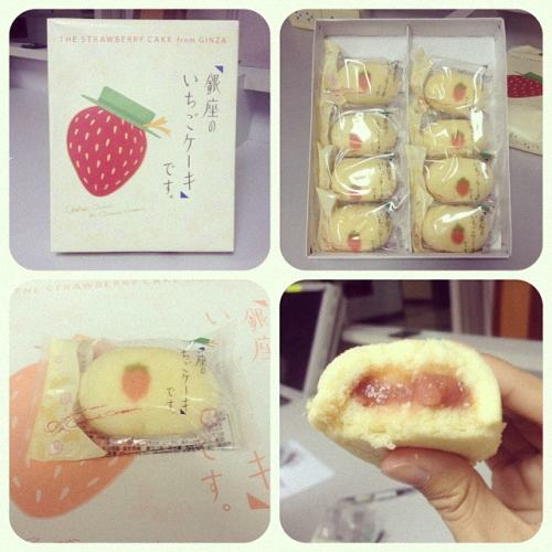 THE STRAWBERRY BÁNH from GINZA