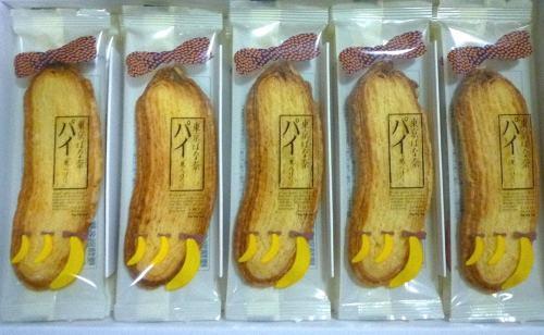PIE BANANA TOKYO - Banana bánh chuối khô Nhật Bản